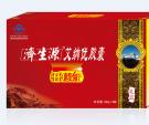 濟生(sheng)源(yuan)核能-艾納優膠囊