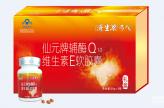济生源芯片-辅酶Q10