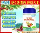 針葉櫻桃接(jie)骨木(mu)莓維生(sheng)素C壓片糖果